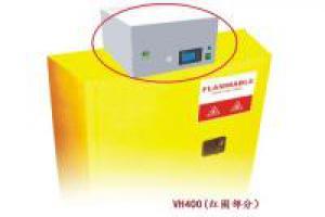 防火柜过滤装置