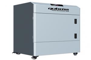 DX5000-II激光烟雾净化器